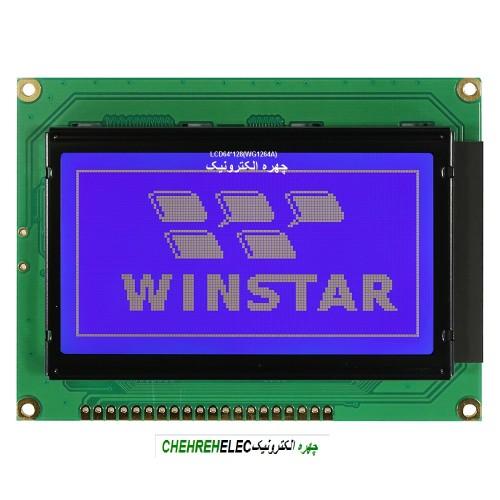 LCD گرافیکی 64*128 بک لایت ابی WG12864A-TMI-V-N  وین استار