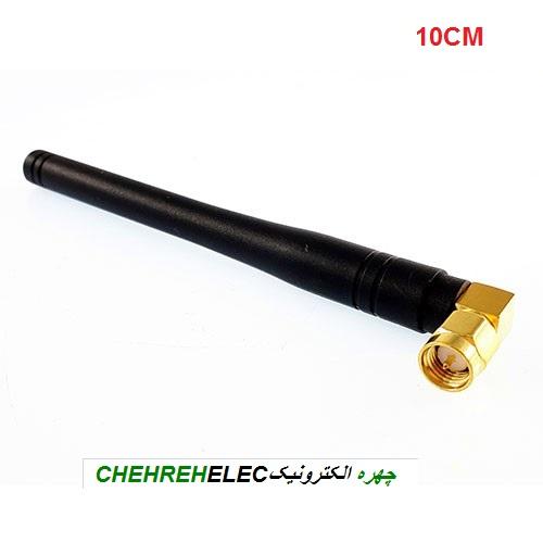 انتن HMTR فرکانس 915 مگاهرتز رایت بلند(10CM)