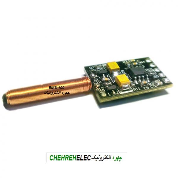ماژول(EMS-100(Fluxgate Magnetometer Sensor  کپی
