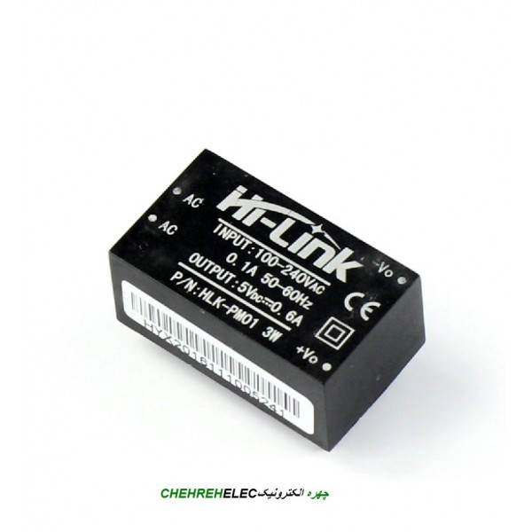 ماژول مبدل (HLK-PM01 (220 TO 5V