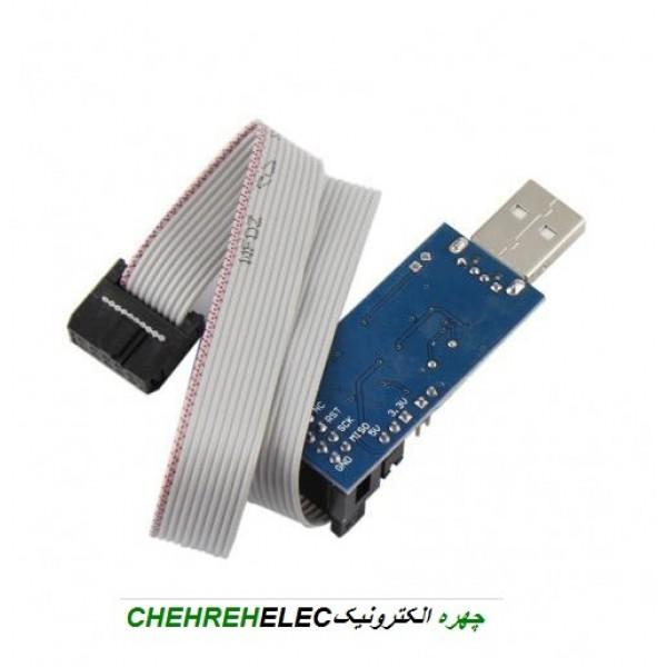 پروگرامر جیبی AVR مدل USBASP فلشی