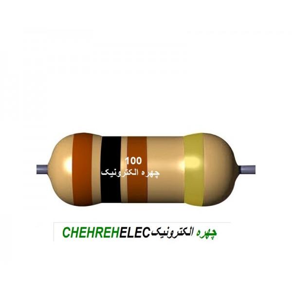 مقاومت 100 اهم (1/4W-%5)