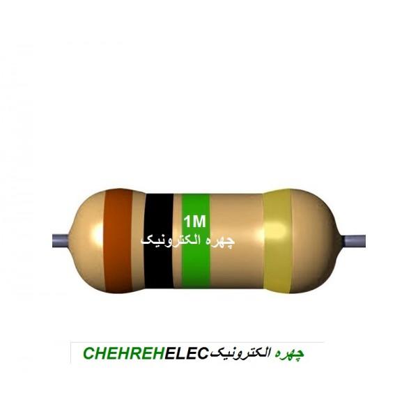 مقاومت 1M مگااهم (1/4W-%5)