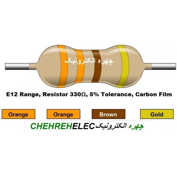 مقاومت 330 اهم (1/4W-%5)