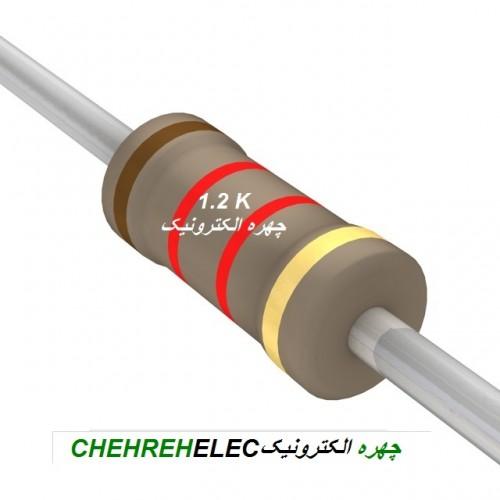 مقاومت 1.2K کيلواهم (2W-%5)